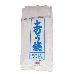 土納袋 ハイグレード 50枚入り 48cm×62cm 白|土のう袋 土嚢袋 土木 ガラ袋 がら袋 ゴミ袋 ごみ袋 仮設用バリケード 野積みシート 工事|kenzaisyounin