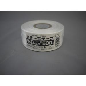 PEカラ−平テ−プ 50mmX500M 白|kenzaisyounin