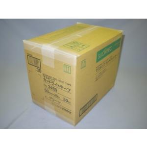 マスキングカットライトテープ箱単位 50mmX25M 30巻入 NO3489 kenzaisyounin