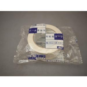 ヌノテープ  50mmX25M 白|kenzaisyounin