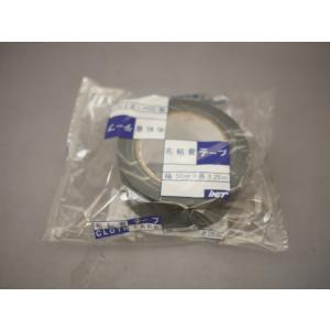 ヌノテープ  50mmX25M 黒|kenzaisyounin