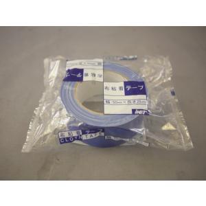 ヌノテープ  50mmX25M 青|kenzaisyounin