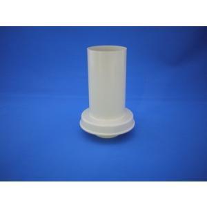 ハイ丸排水カバー パールグレー 60MM KQ16481|kenzaisyounin