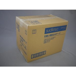 引越し用仮止テープ 50mmX25M 青 30巻入 NO0349 kenzaisyounin