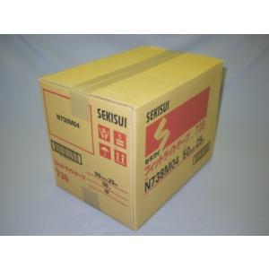 フィットライトテープグリーン 50mmX25M 30巻入 #738 kenzaisyounin