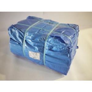 ブルーシート#3000 3.6mx5.4m 10P|kenzaisyounin