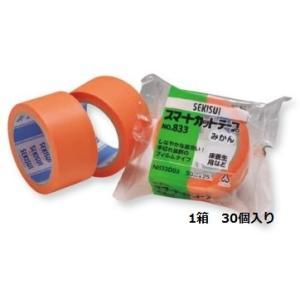 スマートカットテープ みかん No833 50mmX25m 30P kenzaisyounin