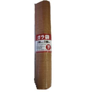 紐付ガラ袋 10枚入り 90cm×60cm 茶|kenzaisyounin
