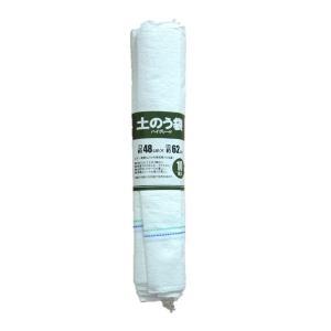 土納袋 ハイグレード 10枚入り 48cm×62cm 白|kenzaisyounin
