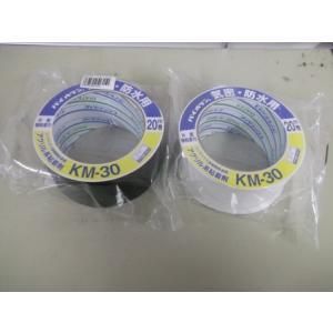 パイオラン気密テープ片面 50mmX20M 白 KM30WH|kenzaisyounin