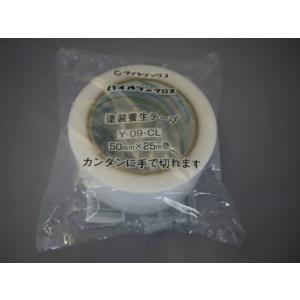 パイオラン塗装養生テープクリア− 50mmX25M Y−09CL|kenzaisyounin
