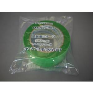パイオラン塗装養生テープ 50mmX25M  Y-09GR|養生テープ 養生材 養生資材 グリーン 緑 耐水性 耐候性 塗装 マスキングテープ マスキ|kenzaisyounin