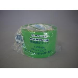 パイオラン塗装養生テープ 75mmX25M Y−09GR|kenzaisyounin