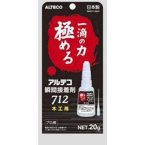 アルテコ アルテコ712 瞬間接着材20g 多用途 瞬間接着剤|kenzaisyounin