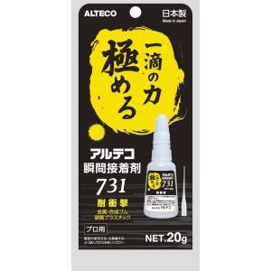 アルテコ アルテコ731 瞬間接着材20g 多用途 瞬間接着剤|kenzaisyounin