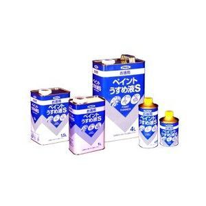 ○特長○○用途○油性塗料の粘度が高く、塗りにくい時に薄めます。塗装用具の洗浄、塗料のふき取り、塗布す...