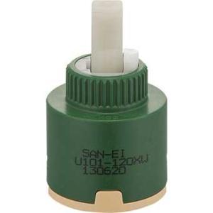 三栄水栓製作所 シングルレバー用カートリッジ  PU101−120X|kenzaisyounin