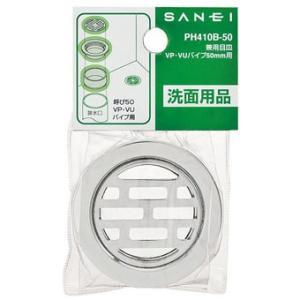 三栄水栓製作所 兼用目皿  PH410B−75|kenzaisyounin