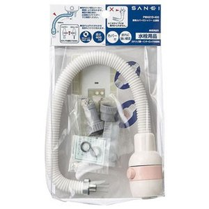 三栄水栓製作所 断熱カバー付シャワー出湯管  PM421D−400|kenzaisyounin