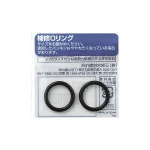 三栄水栓製作所 オーリング  PP50−18|kenzaisyounin