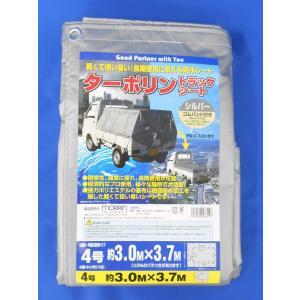 ターポリントラックシート シルバー3.0X3.7 4号|kenzaisyounin