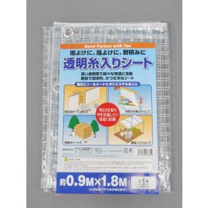 透明糸入りシート 0.9X1.8|kenzaisyounin