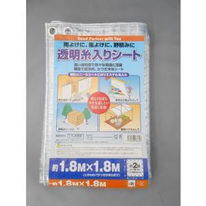 透明糸入りシート 1.8X1.8|kenzaisyounin