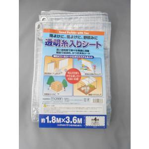 透明糸入りシート 1.8X3.6|kenzaisyounin