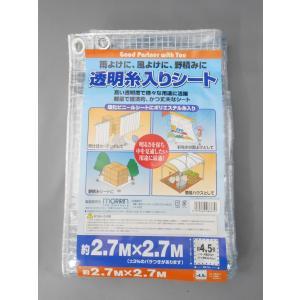 透明糸入りシート 2.7X2.7|kenzaisyounin