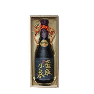 古酒 雁股乃泉 41度 720ml [木箱入り] 喜界島酒造 kerajiya