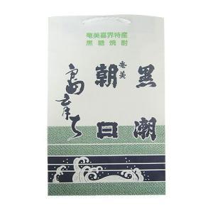 朝日酒造専用手提げ紙袋(2本用) kerajiya