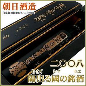 陽出る國の銘酒2008(朝日酒造) kerajiya
