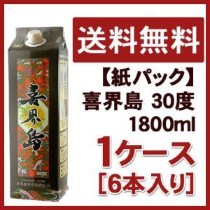 喜界島 30度 紙パック 1800ml 1ケース(6本入り) kerajiya