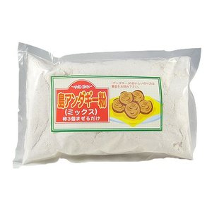 島アンダギー粉(ミックス)《500g》【有限会社 松村】|kerajiya