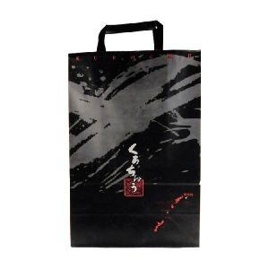 喜界島酒造専用手提げ紙袋(2本用) kerajiya