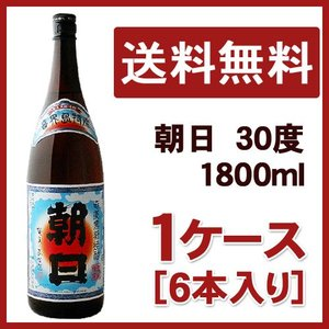 朝日 30度 1800ml 1ケース(6本入り)(朝日酒造) kerajiya