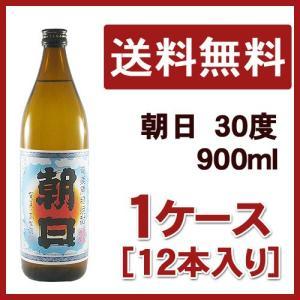 朝日 30度 900ml 1ケース(12本入り)(朝日酒造) kerajiya