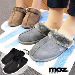 サンダル moz モズ サボ M/L ボア ムートン調 スウェード調 ファー おしゃれな北欧ブランド かわいい 履きやすい 歩きやすい|kerikeri365