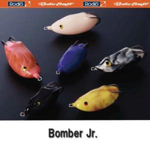 ロデオクラフト ボンバージュニア ミラクルカラー Bomber Jr.