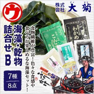 わかめ こんぶ 海藻・乾物詰合せB バラエティ豊かなセット ふりかけ とろろこんぶ 詰合せ ご贈答(大菊)|kesennu-market