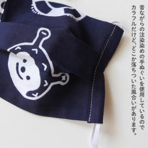 ホヤぼーやのプリーツマスク 洗えるマスク 手ぬぐい 選べる4カラー ピンク ブルー グリーン 紺 綿100% GANBAARE(ガンバーレ)|kesennu-market|04