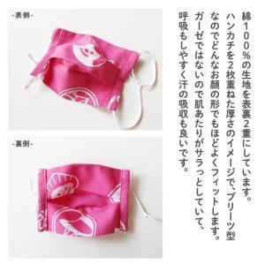 ホヤぼーやのプリーツマスク 洗えるマスク 手ぬぐい 選べる4カラー ピンク ブルー グリーン 紺 綿100% GANBAARE(ガンバーレ)|kesennu-market|05