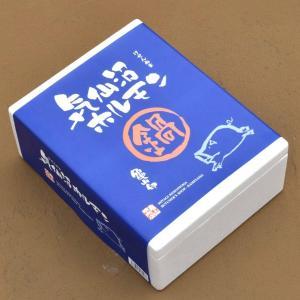 「気仙沼ホルモン鍋(亀山精肉店)」ーみそ・しお各2パックずつ(1パック2〜3人前)計4パックセット|kesennu-market|06