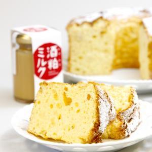 スイーツ ケーキ 酒粕ミルクシフォンケーキ 酒粕 ミルクジャム ギフト(菓子舗サイトウ)|kesennu-market|04