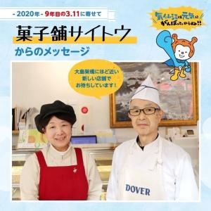 スイーツ ケーキ 酒粕ミルクシフォンケーキ 酒粕 ミルクジャム ギフト(菓子舗サイトウ)|kesennu-market|05