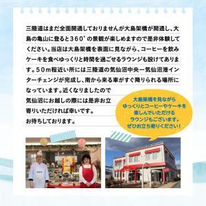 スイーツ ケーキ 酒粕ミルクシフォンケーキ 酒粕 ミルクジャム ギフト(菓子舗サイトウ)|kesennu-market|06