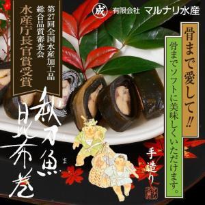 さんま さんま昆布巻 3本セット 醤油味 甘辛味 詰合せ ギフト(マルナリ水産)|kesennu-market