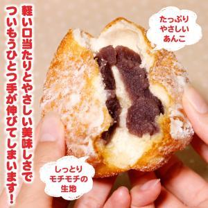 パン 紅梅の揚げパン 5個箱入 おとりよせ 人気 ご当地 気仙沼 ギフト(紅梅)|kesennu-market|06