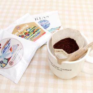 コーヒー ほぼ日カップオンコーヒー 6個セット ほぼ日刊 イトイ新聞 コラボ ブレンドコーヒー 3種×2個セット(アンカーコーヒー)|kesennu-market|06