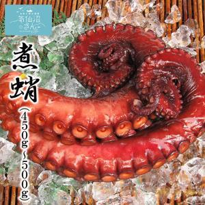 煮蛸 小野敏商店 (450g〜500g) 気仙沼 煮だこ たこ足 やわらか 無添加|kesennuma-san